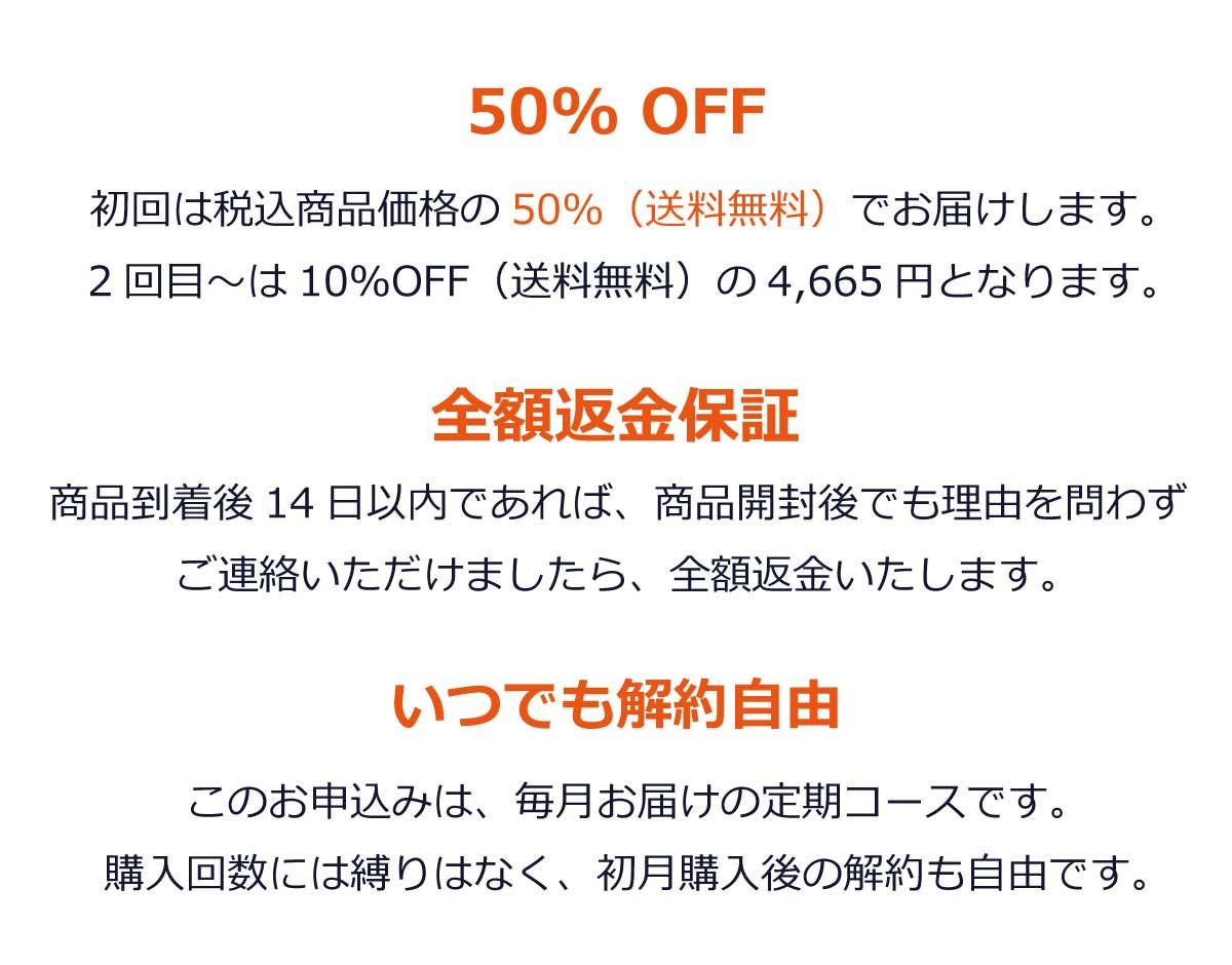 HMB3000_取引詳細